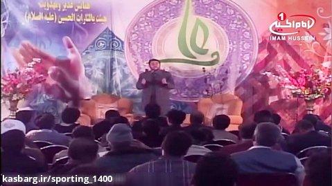 کلیپ مولودی عید غدیر - کلیپ جدید عید غدیر