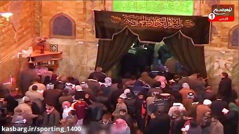 کلیپ مولودی عید غدیر - کلیپ جدید عید غدیر - کلیپ عید مبعث مبارک