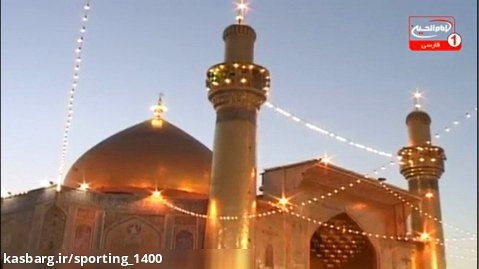 مداحی ویژه عید غدیر| کلیپ جدید عیدغدیر | عید مبعث مبارک