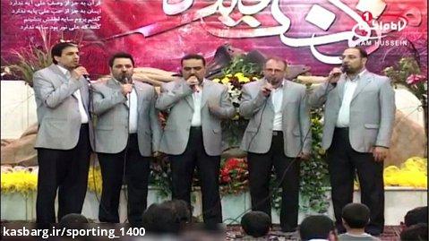 سرود زیبای عید غدیر خم - کلیپ عید غدیرخم