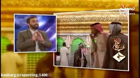 کلیپ نماهنگ عید غدیر - کلیپ جدید عید غدیر
