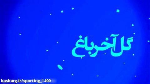 کلیپ زیبا از نماهنگ عیدغدیر - کلیپ جدید عید غدیرخم