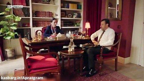 سریال ترکی اتاق قرمز قسمت 5 دوبله فارسی