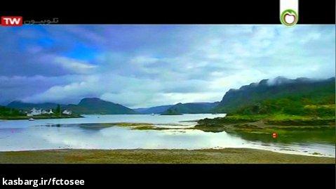 موزیک ویدئو مازیار فلاحی | لحظه ها