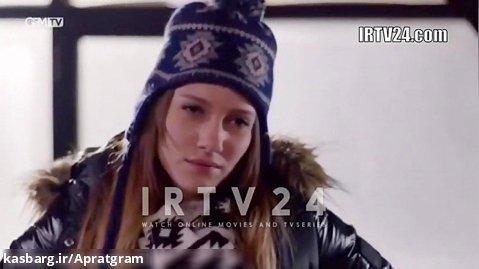 سریال ترکی عشق از نو قسمت 123 دوبله فارسی