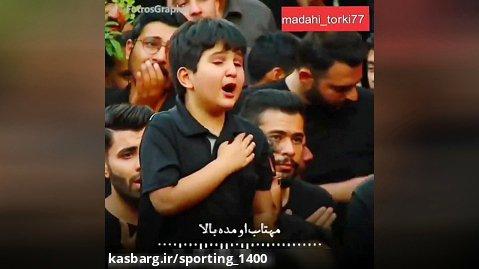 مداحی دلنشین / کلیپ مداحی بسیار زیبا / مداحی محرم / کلیپ جدید مداحی
