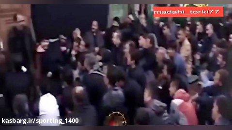 نوحه خوانی / کلیپ مداحی بسیار زیبا / مداحی محرم / نوحه خوانی