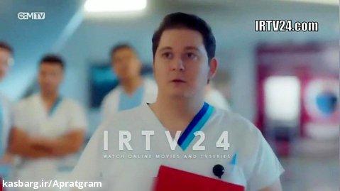 سریال ترکی دکتر معجزه گر قسمت 113 دوبله فارسی