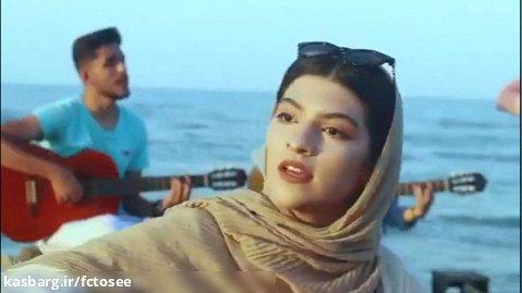 اجرای زنده آهنگ دریا دریا از گرشا رضایی در شمال